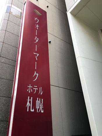 180407_08.jpg